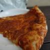 【コストコ】フードコートのデッカイ 4種のチーズピザ