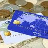 バリ島での通貨支払いとクレジットカード支払いについて注意すべきこと