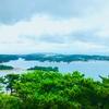 雪国【北海道】から南国【沖縄】へ
