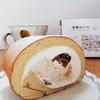 パティスリー モンシェール @川崎 ハーフサイズがちょうどいい季節の堂島ロール【マロン】