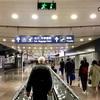 『中国の空港でモバイルバッテリーを没収されないように!』北京空港第2ターミナル国際線乗り継ぎ情報