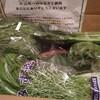 野菜キター(・∀・)/
