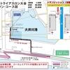 大井川トライアスロン、総合3位!
