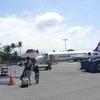 福岡からハワイ島はコナに行く路線の検討