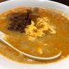4種類の個性的な担々麺が美味しい秋田市のお店「123(ひふみ)」