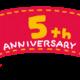 本日でcBlogは5周年を迎えました!