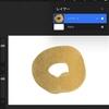 【Procreate】ゴールドの丸を描いてみる