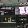 【侍ジャパン観戦】日本vsMLBオールスターを観戦!~2018日米野球~