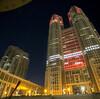 都庁のレッドリボンライトアップを撮って、広角レンズの凄さが実感できた