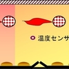 焼成(連続式オーブン①)