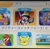 ニンテンドーeショップ更新!3DS版VVVVVVにWiiUのVCでダライアスツイン!