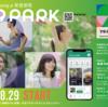 新宿御苑の早朝開園で朝活♪♪「7-9park」