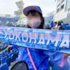 YOKOHAMA GIRLS⭐︎FESTIVAL 2020 観戦記(第2戦2020.10.03)
