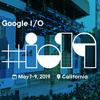 Androidエンジニア/Webエンジニア/PMのGoogle I/O 2019おすすめセッションまとめ