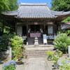 【行ってみた】三光寺のあじさい祭りの見どころ、アクセス、駐車場、立ち寄りスポットについて