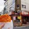 中嶋屋精肉店
