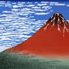 東京都内で富士山に登った