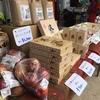 今日は大朝…ではなく、大崎上島町「すみれ祭り」のお知らせです。