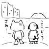 【映画・ドラマ】私はそこで生きていける?『漂流教室』