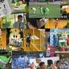 2017/10/07 湘南ベルマーレ対水戸ホーリーホック。湘南ベルマーレ対シュライカー大阪 この素晴らしき日々をいつまでも。このクラブと共にずっと
