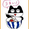 【苦手な食べ物】納豆を食べてみた
