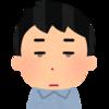 【療養生活】うつ病の療養日記②