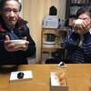 正月休み最終日に名古屋からみえたKさん夫婦と抹茶、煎茶。