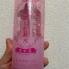40代にお勧め!!保湿できるプチプラ化粧水はこれ!!