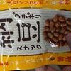 納豆テロを巻き起こせ!カンロの納豆スナック食べたら口が3秒で…笑