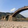 ただの橋なのに、ワクワクが止まらない。形が珍しい日本三名橋の一つ、『錦帯橋』に行きました @山口県岩国市