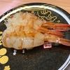 兵庫でも食べられる、北陸、石川、金沢の回転すし、もりもり寿司がここだ! ローカル回転寿司シリーズ。