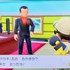 【ポケモン Let's Go! ピカチュウ】 思い出を語りながらストーリー攻略: 第14話 ヤマブキシティー vsロケット団最終決戦!