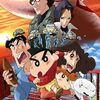 『クレヨンしんちゃん 嵐を呼ぶモーレツ!オトナ帝国の逆襲(2001)』に関する記憶