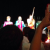 タイ民族楽器ピン定番フレーズ(その4)
