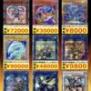 ブラック・マジシャン・ガール(レジェコレ)とうとう7万円買取を超えた!!