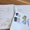 【開きたくなる家計簿作り】何でも好きなことを書くノートで楽しみながら節約する
