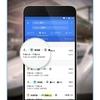 Android版「Googleマップ」に乗り過ごし防止機能が追加