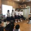 高校生のまちづくり参画事業〜ようこそチームFUTURE〜