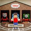 原鉄道模型博物館のトーマスと変態的なジオラマ