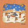 「たま」という存在とアルバム『東京フルーツ』