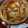 名古屋メシ!山本屋本店(名古屋)で味噌煮込みうどんを食べた