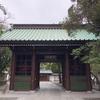 鎌倉に行ってきましたpart.2(高徳院)2018/8/29