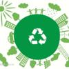 (aqsiq)循環型経済社会の形成に向け再生資源の利用促進 日本