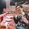 【10/27まで】ドゥワンチャンのランチビュッフェ&ディナー行ったレポート!!