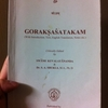 GORAKSHA SHATAKAM  Swami Kvarayananda & Dr.S.A.Shukla,M.A.,Ph.D ゴーラクシャ・シャタカ