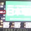 【聞いてみた】東京ドームで観戦してユーザー視点で気になった点2選