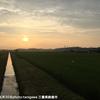 三重県鈴鹿市 Suzuka-City Mie-Ken Japa
