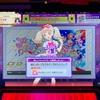 CHUNITHM Crystal PLUS×アイカツオンパレード! マップ&クエストの入手記録🎤🎸