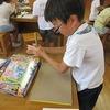 4年生:図工 コリントゲーム製作 くぎ打ち