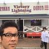 一度行ってみたかった島田市のアメリカンなレストラン、ダイナーに行ってきました。